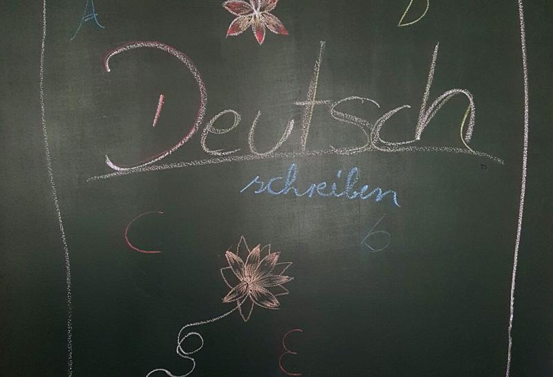 Nachhilfe Leipzig Leutzsch Deutsch